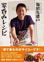 News_large_1266455931fukuda_a_8